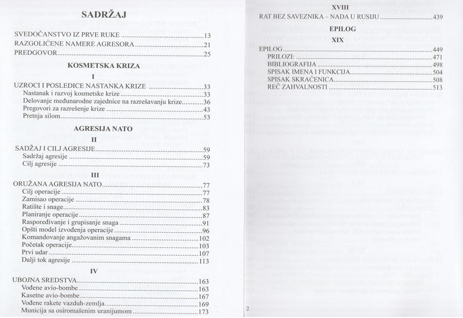 agresija nato spasoje smiljanic pdf